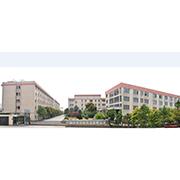 Zhejiang Huayuan Textiles Co. Ltd.-Our Factory Building