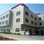 Dongguan Besda Hardware Products Co. Ltd - Our factory building