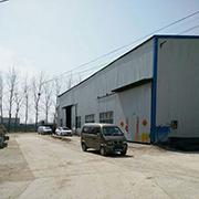 XUZHOU YAHONG CNC EQUIPMENT FACTORY - Our Factory Building