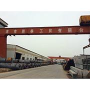 Tianjin Yuantai Derun Pipe-Making Group Co., Ltd - Our First Factory
