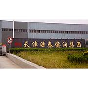 Tianjin Yuantai Derun Pipe-Making Group Co., Ltd - Our Company Entrance