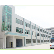 Digital Exports - Our Factory Building
