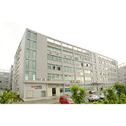 Shengzhen Maya Electronics Creation Co.Limited - Our OEM/ODM Service Factory