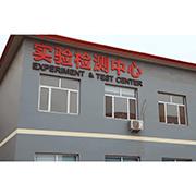 Tianjin Yuantai Derun Pipe-Making Group Co., Ltd - Our Test Center