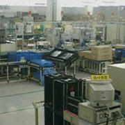 CNSLink Co. Ltd - Global Standard Factory