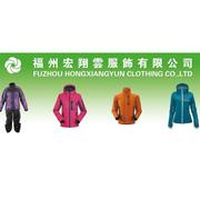 Fuzhou HongXiangyun Clothing Co. Ltd. - We develop and produce many kinds of garments