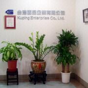 Ku Ping Enterprise Co. Ltd - Our head ofice