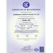 Xiamen Pike Industrial Co. Ltd - ISO 9001 management system