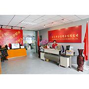 Dongguan Heyi Electronics Co. Ltd - Our Company Lobby