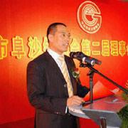 Guangdong Xingda Hongye Electronic Co. Ltd-Mr. Hu Zehong, President of Xing Da Group