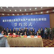 Dongguan SanChuang Metal & Plastic Co.Ltd - Cooperating with Various Company