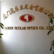Xiamen Ocular Optics Co. Ltd - Welcome to Xiamen Ocular Optics Co Ltd