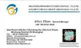 Shanghai Hongbin International Co.Ltd-