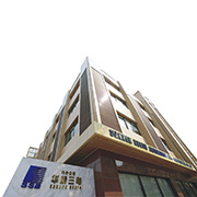 Sanden Huayu Automotive Air-Conditioning Co., Ltd.-Our Headquarters