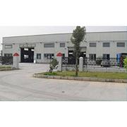 Dongguan SanChuang Metal & Plastic Co.Ltd - Our Guangxi Factory Building