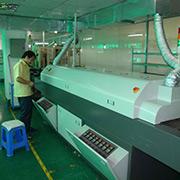 Shenzhen Well-Share Technology Co,Ltd - Our Equipment