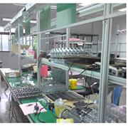 UConnect International Co Ltd - Our Production Line