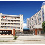 Dongguan Obaya Packaging Co.Ltd - Our Factory Building