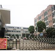 Suntek Electronics Co.,Ltd - Our Factory Entrance Gate