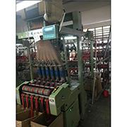 Ningbo Widen Textile Co., Ltd. - Our ribbon-making machines