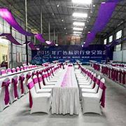 Foshan XinQuanLi CNC Equipment Co., Ltd - Our meeting place
