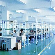 Shenzhen BAK Technology Co. Ltd - Production lines