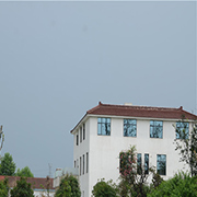 Jiangsu HF Art Products Glass Co., Ltd. - Our Other Office Building