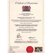 Dongguan Haomai Electronic Co.,Ltd-Our ISO 9001:2008 certificate