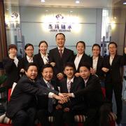 XIAMEN JAMA IMP. & EXP. CO.,LTD - Professional team
