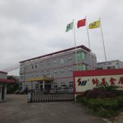 Jiangsu Shuaima Security Technology Co.,Ltd - Front entrance of factory