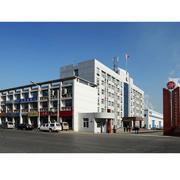 CITICIC Luoyang Heavy Machinery Co., Ltd - Our office building