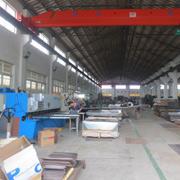 Jiangsu Shuaima Security Technology Co.,Ltd - Blanking