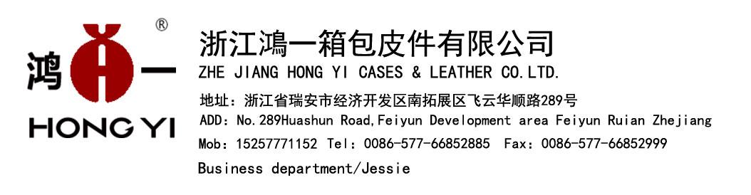 Zhejiang Hongyi Cases & Leather Co. Ltd - Our Contact Information