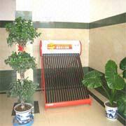 Zhejiang Sidite New Energy Co. Ltd-