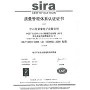 Zhongshan Kingrong Electronics Co. Ltd-ISO 9001:2008 Chinese Version