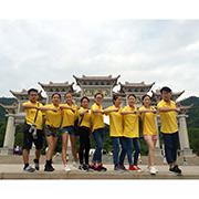 Shenzhen Gehl Lamps Co. Ltd-Outdoor Activity