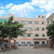 Cfe Corporation Co.,Ltd - Outside view of our factory