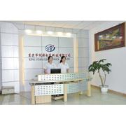 Xing Yuan Electronics Co. Ltd - Our office