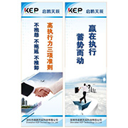 Shenzhen KEP Technology Co. Limited - Our bulletin board