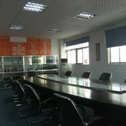 Maxin Technology Ltd - Our meeting room