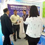 Ganzhou Gold Power Electronic Equipment Co., Ltd - India International Lighting Exhibition