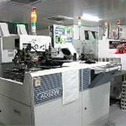 Shenzhen Hygea LED Lighting Photoelectric Technology Co. Ltd - Our factory