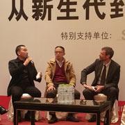 Zhongshan Kingrong Electronics Co. Ltd - Billy at Global Sources forum