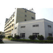 Zhongshan Kingrong Electronics Co. Ltd - Other view of our building