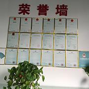 Shenzhen Anytek Information Technology Co. Ltd-Our Certifications