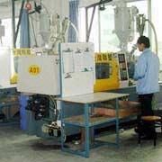 Dongguan Fuxin Electronics Co Ltd - OEM equipment