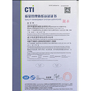 Shenzhen Everbest Machinery Industry Co. Ltd - Our ISO 9001 Certification