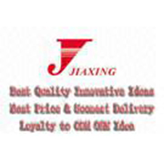 Jinjiang Jiaxing Group Co. Ltd - Our Company Logo