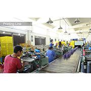 Jinhua Bluestar Houseware Co. Ltd - Our Production Line