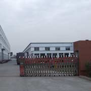 ZhangJiaGang YiTai Industry Products Co. Ltd - Our company gate